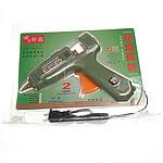 Mjete Listelimi bizhuteri, Plastik, 190x165x40mm,  PC