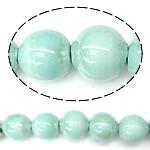 Beads pearlized Porcelani, Round, i praruar, e gjelbër, 12mm, : 2.5mm, 100PC/Qese,  Qese