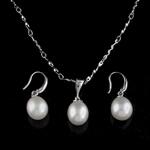 Natyrore kulturuar Pearl ujërave të ëmbla bizhuteri Sets, Pearl kulturuar ujërave të ëmbla, Oriz, natyror, e bardhë, 9-10mm, :17Inç,  I vendosur