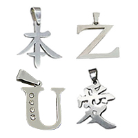Stainless Steel Letter Pendants