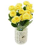 Lule artificiale Kryesore Dekor, Mëndafsh, Shape Tjera, i verdhë, 330x170mm, 10PC/Qese,  Qese