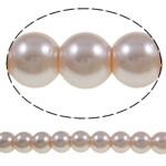 Glass Beads Pearl, Xham, Round, asnjë, trëndafili dritë, 8mm, : 1-1.5mm, :32.3Inç, 10Fillesat/Qese,  Qese