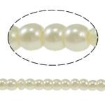 Pjekje llak Glass Beads, Glass Pearl, Round, stoving llak, asnjë, bezh, 4mm, : 1mm, : 32Inç, 10Fillesat/Qese,  Qese
