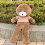 Teddy Bear Toy, Velveteen, punuar me dorë, bojë kafe, 160cm,  PC