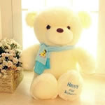 Teddy Bear Toy, Velveteen, punuar me dorë, bezh, 30cm,  PC