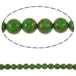Bruz Beads, Bruz Mozaiku, Round, sintetik, asnjë, e gjelbër, 10mm, : 1mm, : 15.7Inç, 10Fillesat/Qese,  Qese