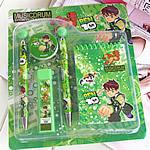 Letër shkrimi, Plastik, with Letër, Drejtkëndësh, asnjë, asnjë, e gjelbër, 180x205mm, 20Sets/Shumë, 5pcs/set,  Shumë