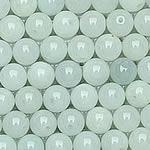 Beads Jadite, Round, natyror, qetë, 7.50mm, : 1-2mm, 20PC/Qese,  Qese