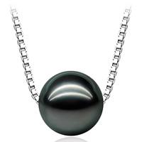 Natürliche Akoya Zuchtperlen Perlen Anhänger, Tahiti Perlen, rund, kann als Perlen oder Anhänger benutzt & verschiedene Größen vorhanden, schwarz, Bohrung:ca. 2-3mm, verkauft von PC