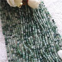 Natürliche Moos Achat Perlen, rund, verschiedene Größen vorhanden, Bohrung:ca. 1mm, Länge:ca. 15.7 ZollInch, verkauft von Menge
