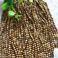 Bild Jaspis Perlen, rund, natürlich, verschiedene Größen vorhanden, Bohrung:ca. 1mm, Länge:ca. 15.7 ZollInch, verkauft von Menge