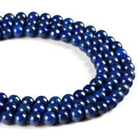 Synthetischer Lapislazuli Perlen, rund, verschiedene Größen vorhanden, Bohrung:ca. 1mm, verkauft per ca. 15 ZollInch Strang