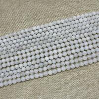 Mondstein Perlen, rund, natürlich, verschiedene Größen vorhanden, verkauft per ca. 15 ZollInch Strang