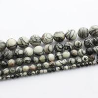 schwarze Seide Stein Perle, rund, natürlich, verschiedene Größen vorhanden, verkauft per ca. 15 ZollInch Strang