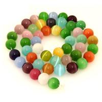 Cats Eye Perlen Schmuck, Katzenauge, rund, verschiedene Größen vorhanden, Bohrung:ca. 1mm, verkauft per ca. 15 ZollInch Strang