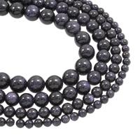 Blaue Goldstein Perlen, blauer Goldsand, rund, natürlich, verschiedene Größen vorhanden, Bohrung:ca. 1mm, verkauft per ca. 15.5 ZollInch Strang