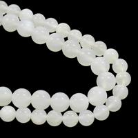 Mondstein Perlen, rund, natürlich, verschiedene Größen vorhanden, weiß, Grad AAA, verkauft per ca. 15.5 ZollInch Strang