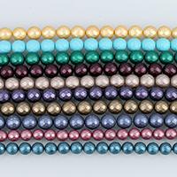 Südsee Muschelperlen, rund, natürlich, verschiedene Größen vorhanden & facettierte & satiniert, keine, Klasse AA, Bohrung:ca. 0.5-1.5mm, verkauft per ca. 16 ZollInch Strang