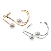 Messing Armreif, mit ABS-Kunststoff-Perlen, plattiert, keine, frei von Nickel, Blei & Kadmium, 66x57x29mm, Innendurchmesser:ca. 60x48mm, Länge:ca. 7 ZollInch, verkauft von PC