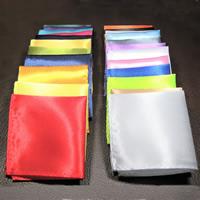 Unisex Taschentuch, Polyester, keine, 220x220mm, verkauft von PC