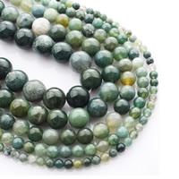 Natürliche Moos Achat Perlen, rund, verschiedene Größen vorhanden, verkauft per ca. 15 ZollInch Strang