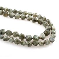 Labradorit Perlen, verschiedene Größen vorhanden & facettierte, Bohrung:ca. 1mm, verkauft per ca. 15.5 ZollInch Strang