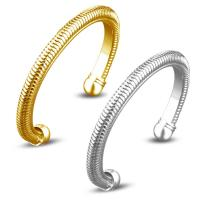 Messing-Armbänder, Messing, plattiert, offen & für Frau, keine, frei von Nickel, Blei & Kadmium, 6mm, Innendurchmesser:ca. 60mm, Länge:ca. 7 ZollInch, verkauft von PC