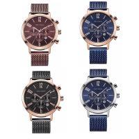 MINIFOCUS® Uhrenkollektion, Edelstahl, mit Glas & Zinklegierung, plattiert, für den Menschen, keine, 46x10.6mm, Länge:ca. 10 ZollInch, verkauft von PC